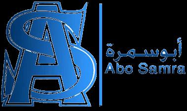 شركة أبو سمره لصيانه وتنظيف المنازل و مكافحة الحشرات