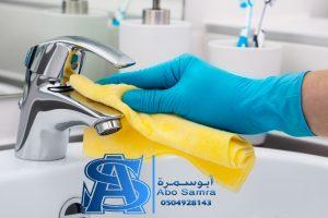شركة تنظيف منازل بالقويعية